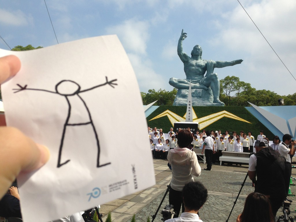 Elyx in Nagasaki, at the Peace Monument, just before the start of the memorial ceremony marking the 70 years of atomic bombing 2