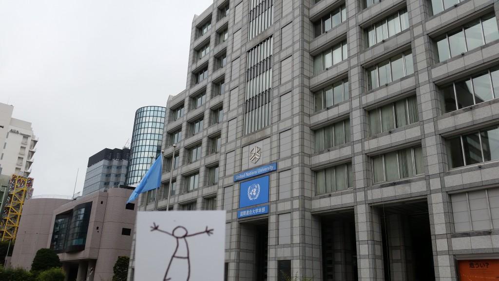 UnUniversity headquarters