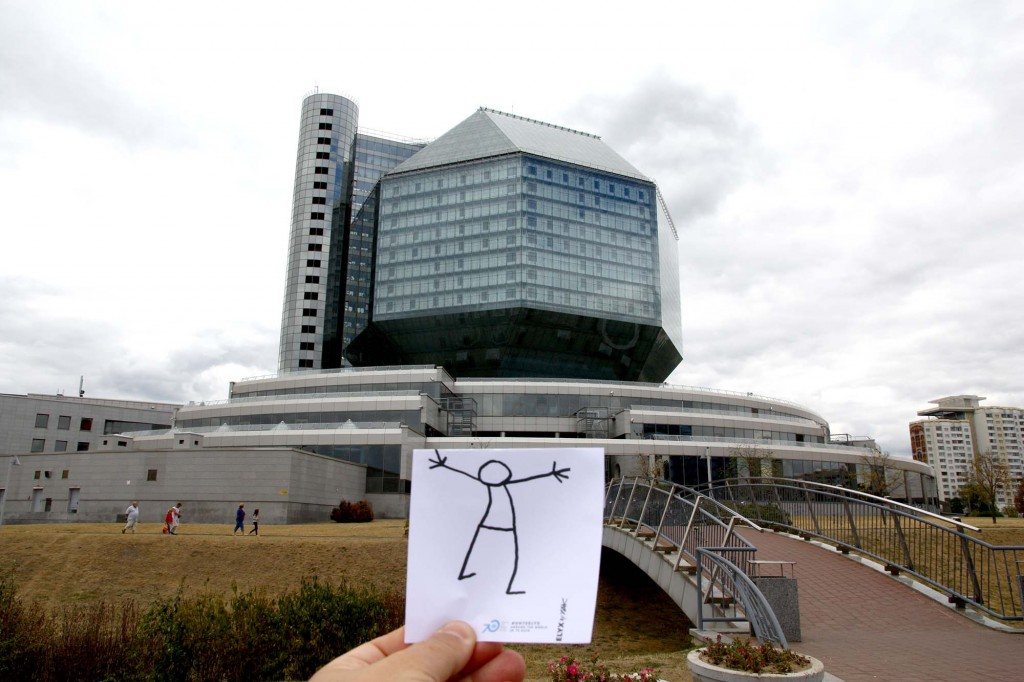 Elyx is astounded by the beauty of the National Library of Belarus