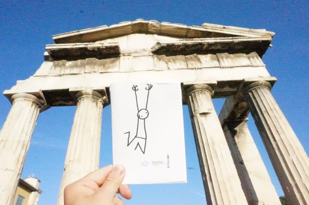 Elyx visits the Ancient Agora of Athens