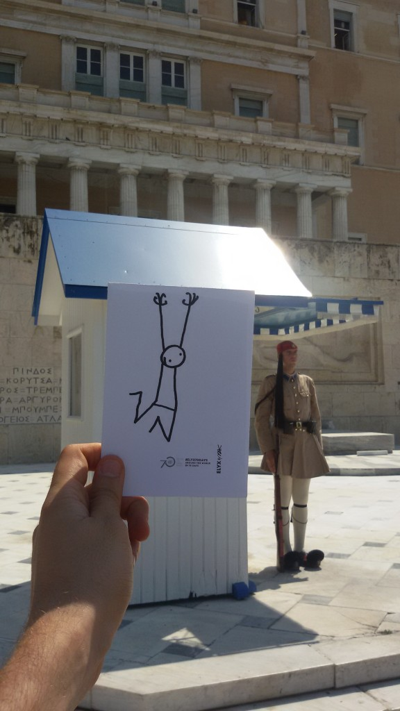 Elyx meets the presidential Guard at the Greek parliament